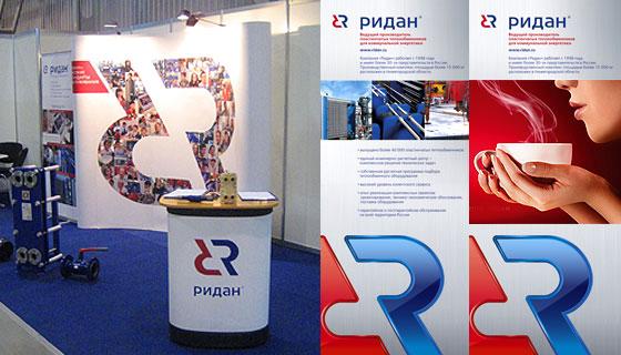 В. новгород фирма стиль дизайн